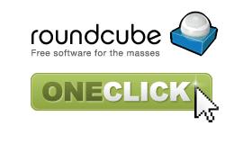 RoundCube Hosting